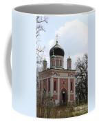 Russian Church Coffee Mug