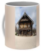 Russian Village - Potsdam Coffee Mug
