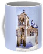Small Greek Church Coffee Mug