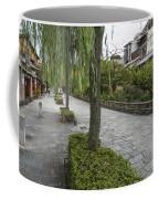 Street In Kyoto Japan Coffee Mug