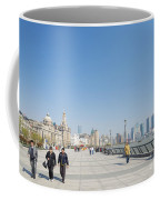 The Bund In Shanghai China Coffee Mug
