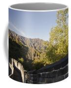 The Great Wall 1064 Coffee Mug