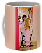 Two-stringed Lute Player At Wedding Ceremony Show In Binh Quoi Village-vietnam  Coffee Mug