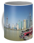 View Of Pudong In Shanghai China Coffee Mug