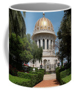 View Of Terraces Of The Shrine Coffee Mug