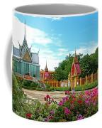Wat Tha Sung Temple In Uthaithani-thailand Coffee Mug