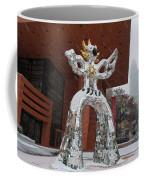 Skyline Of Uptown Charlotte North Carolina At Night Coffee Mug