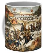 Siberian Intervention, 1919 Coffee Mug