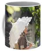 Umbrella Coffee Mug