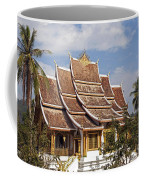 130215p135 Coffee Mug