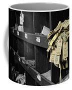 138 Coffee Mug