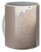 Badr Coffee Mug