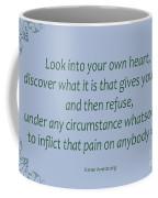 156- Karen Armstrong Coffee Mug