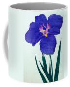 Japanese Flower Coffee Mug
