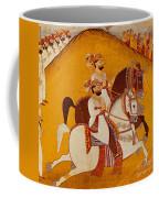 18th Century Indian Painting Coffee Mug