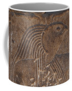 Edfu Coffee Mug