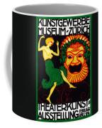 1914 Zurich Theater Arts Festival Coffee Mug