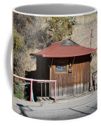 1918 Coffee Mug