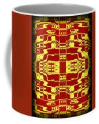 Abstract Series 2 Coffee Mug