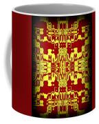 Abstract Series 3 Coffee Mug