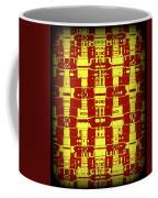 Abstract Series 7 Coffee Mug
