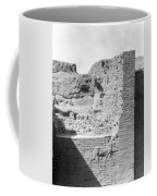 Babylon Ishtar Gate Coffee Mug