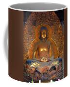Byodo In - Amida Buddha Coffee Mug