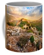 Castle Nimrod Coffee Mug