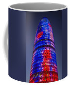 Colorful Elevation Of Modern Building Coffee Mug