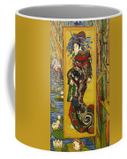 Courtesan  Coffee Mug