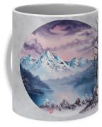 Crimson Frost Oval Coffee Mug
