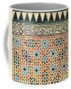 Details Of Lindaraja In The Alhambra Coffee Mug
