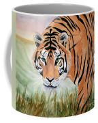 Ferocious Coffee Mug