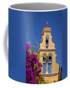 Greek Church Bells Coffee Mug