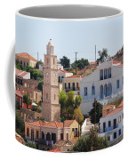 Halki Island Greece Coffee Mug