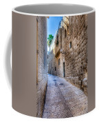 Jerusalem Street Coffee Mug