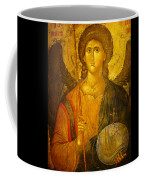 Michael The Archangel Coffee Mug