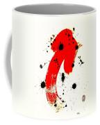 Mikado Rising Coffee Mug