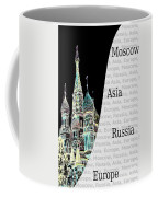 Moscow At Night Coffee Mug