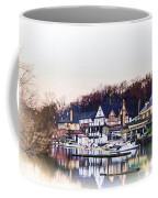 On Boathouse Row Coffee Mug