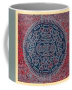 Oreo In Hope1 Coffee Mug