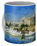 Panoramic Painting Of Pasalimani Port Coffee Mug