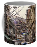 Rio De Janeiro Brazil - Favela Coffee Mug