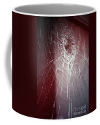 Shattered Dreams Coffee Mug