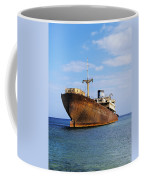 Shipwreck On Lanzarote Coffee Mug