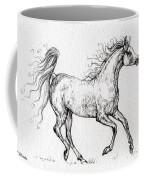 The Arabian Mare Running  Coffee Mug