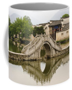 The South Lake In Hongcun Village Coffee Mug