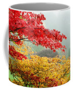 Trees In A Garden, Butchart Gardens Coffee Mug