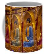 Vietnamese Temple Coffee Mug