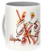 2012 Drawing #23 Coffee Mug